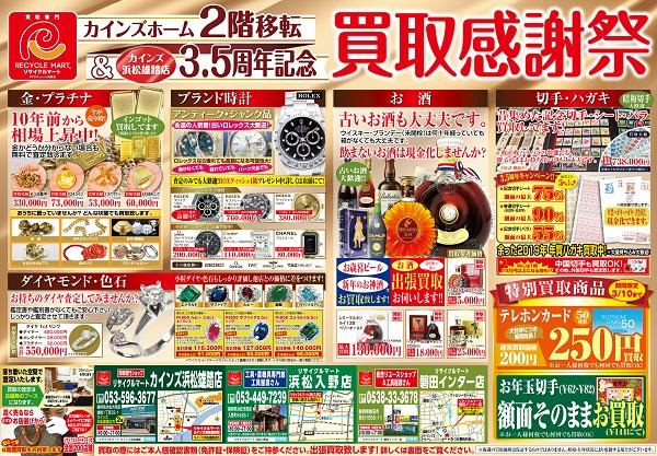 20181226yutou_gold_omote.jpg