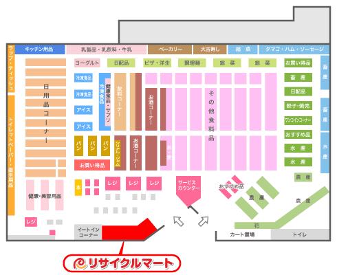 floormap_iwata.png