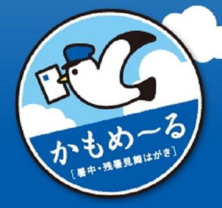 kamome_01.jpg