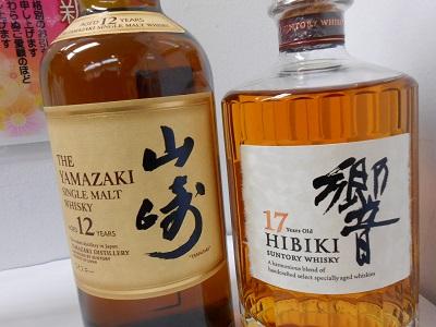 0103酒2.JPG