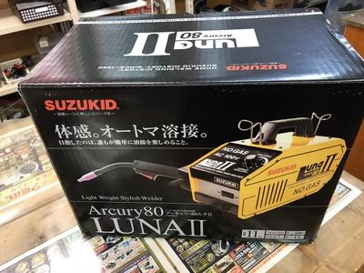 SUZUKID半自動溶接機アーキュリー80ルナⅡ