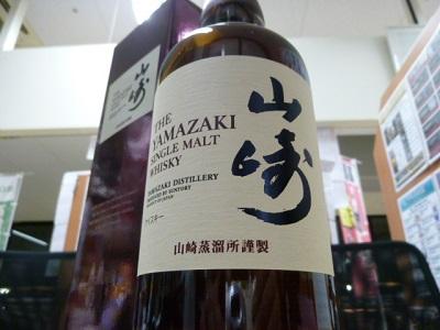 0110山崎.JPG