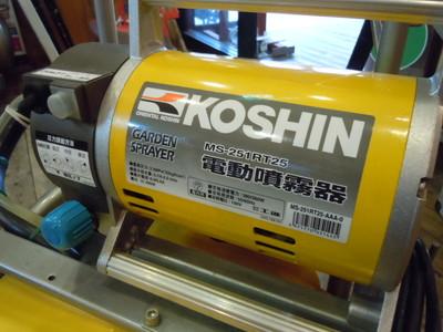 KOSHIN0705